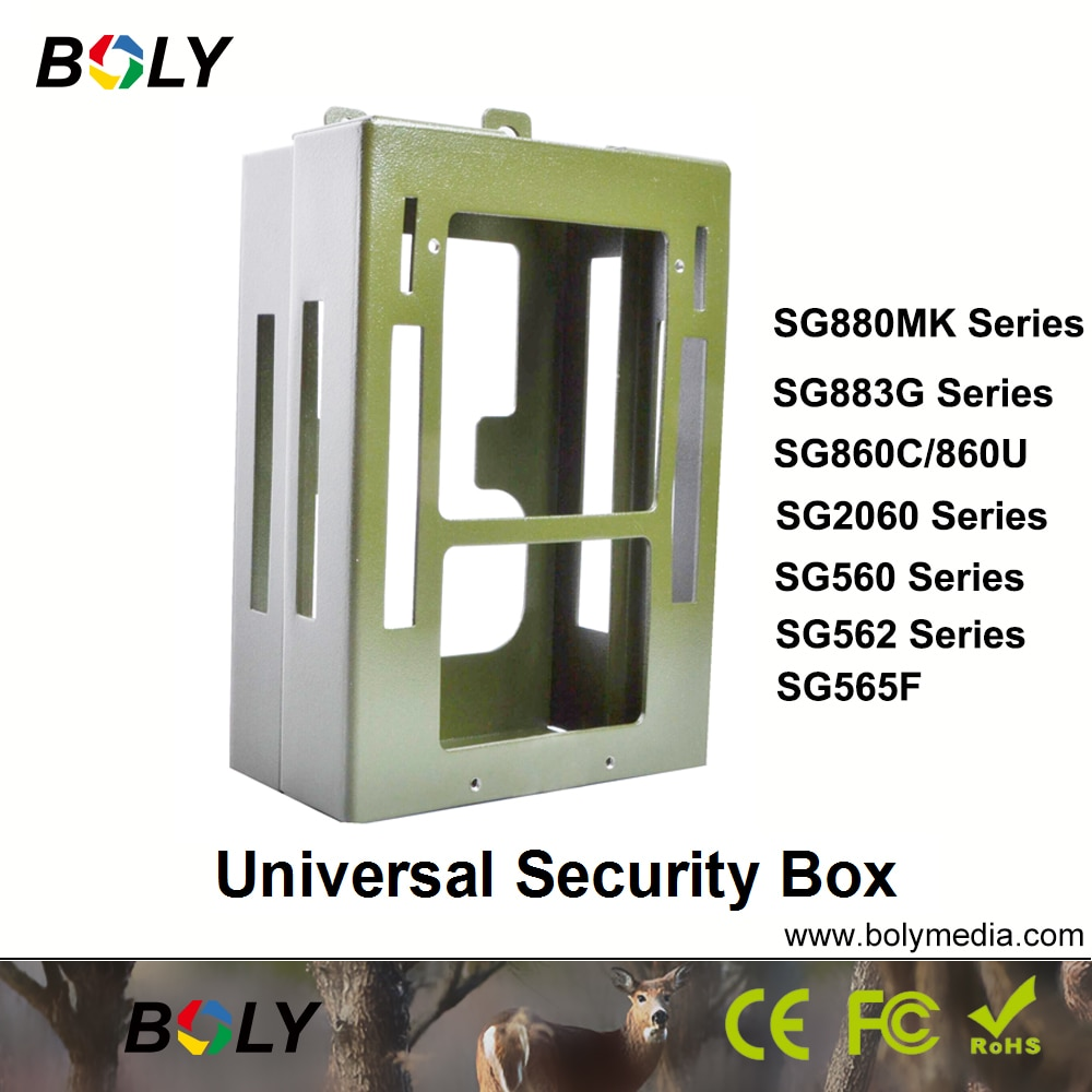 universal-security-box2